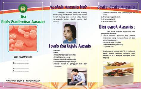 membuat brosur tentang penyakit asma dunia gambar berbagi itu indah contoh brosur kesehatan