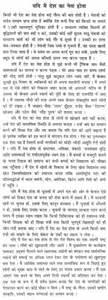 Essay On Indira Gandhi by Indira Gandhi Essay Writing Essay Topic Indira Gandhi Creative Writing On Essay Finder