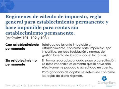 base de autorretencin del impuesto sobre la renta para la nueva ley del impuesto sobre la renta guatemala