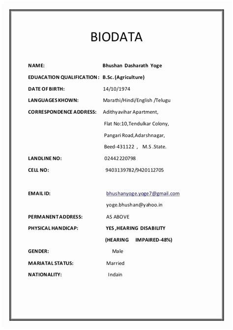 resume format for purpose marvelous matrimonial resume sle with additional