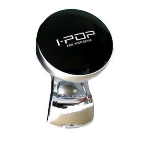buy i pop car power steering handle knob at best