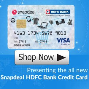 hdfc bank credit card snapdeal hdfc bank credit card exclusive offers