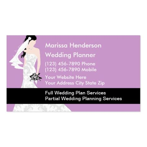 Zazzle Gift Card - wedding planner business cards zazzle