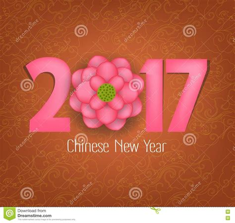 new year flower design new year element blooming flower design