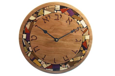 wood clock clock with hebrew numerals judaica wall clock wood and