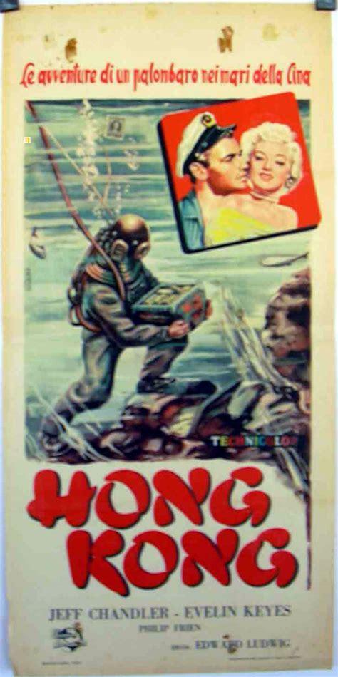film hong kong no sensor quot hong kong quot movie poster quot smuggler s island quot movie poster