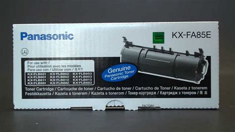 Cartridge Compatible Panasonic Kx Fa85e For Use In Lase Berkualitas 2 panasonic toner cartridge kx fa85e
