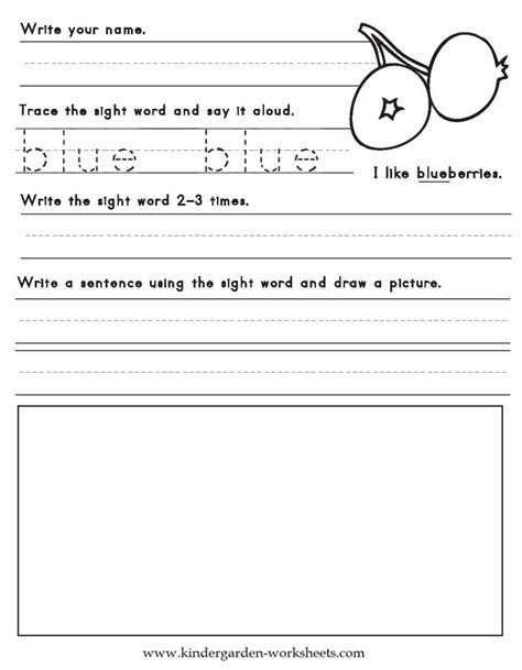 kindergarten printables printable homework worksheets