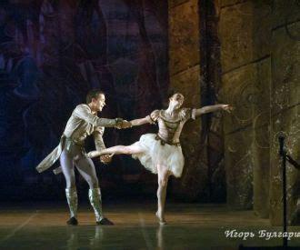 entradas cascanueces madrid entradas el cascanueces kiev modern ballet taquilla
