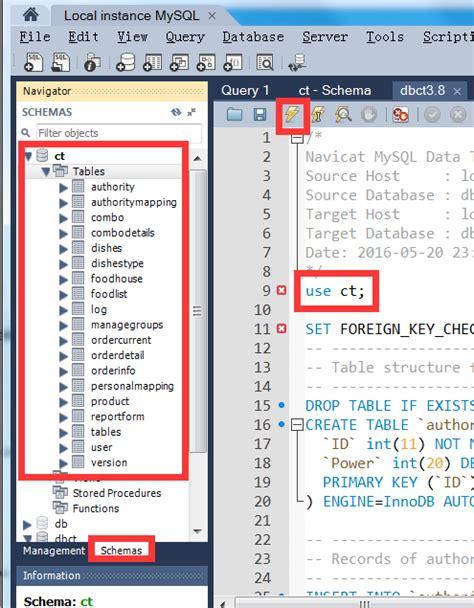 sql work bench mysql可视化软件work bench导出导入数据库 想名字头痛 博客园
