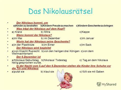 nikolaus geschenke wann презентация на тему quot презентация 171 рождество в германии