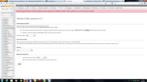 mysql date format limit думал max execution time а оказалось exectimelimit