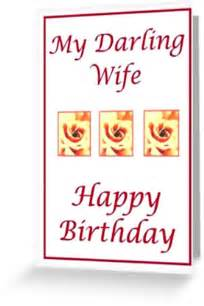 5 best images of printable cards for wife printable