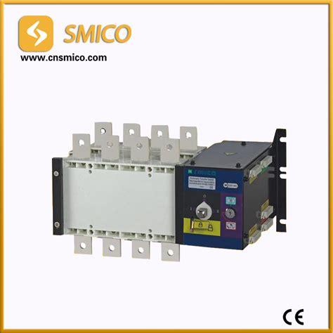 Lbs Socomec Sirco 3p 125a Load Switch On Handle Handel sglz 125a generator dual power changeover switch manual transfer switch buy changeover switch