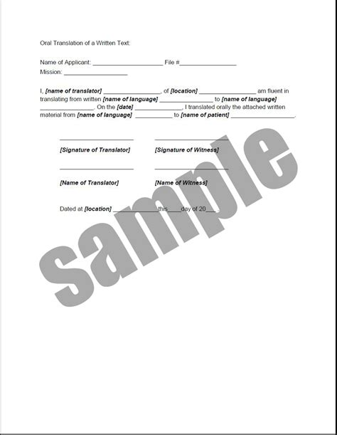 declaration document template declaration form templates free printable