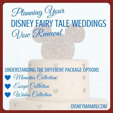 Wedding Anniversary Ideas Orlando by Disney Mamas Planning A Disney Tale Weddings Vow