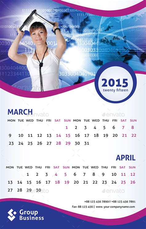 3 calendar volume three calendar bundle volume 1 by dotnpix graphicriver