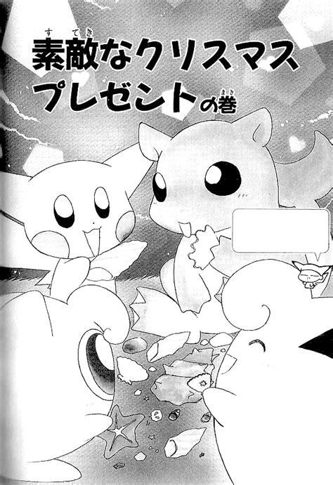 ppp bulbapedia  community driven pokemon encyclopedia