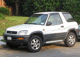 car manuals free online 1996 toyota rav4 interior lighting toyota rav4 wikip 233 dia