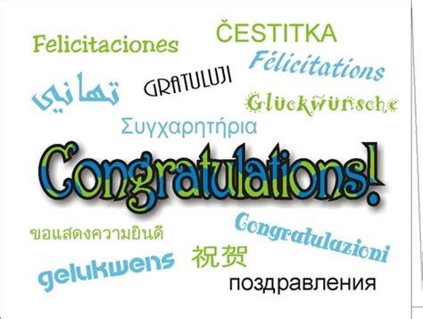 comfort in other languages congratulations many ways card