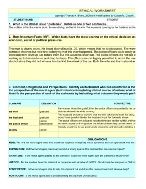 Cja 324 Week 2 Individual Ethical Worksheet Law Enforcement Enforcement Lesson Plan Template