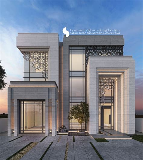 Small Contemporary House Plans by 500 M Private Villa Kuwait Sarah Sadeq Architects Sarah