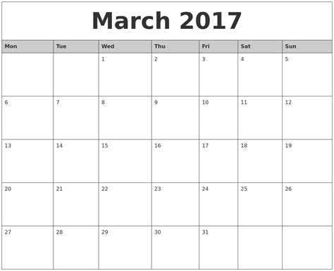 printable monthly calendar march march 2017 monthly calendar printable