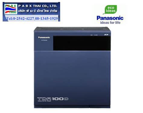 Pabx Kx Tda 100d kx tda100dbx pabx panasonic