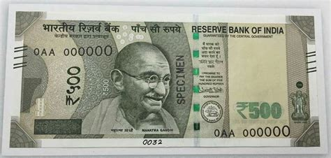 new rs 500 rs 2000 rupee notes look demonetization note ban on rs 500 and rs 1000 notes will