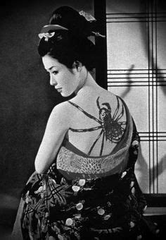 yakuza tattoo documentary yakuza the original gangster my people pinterest
