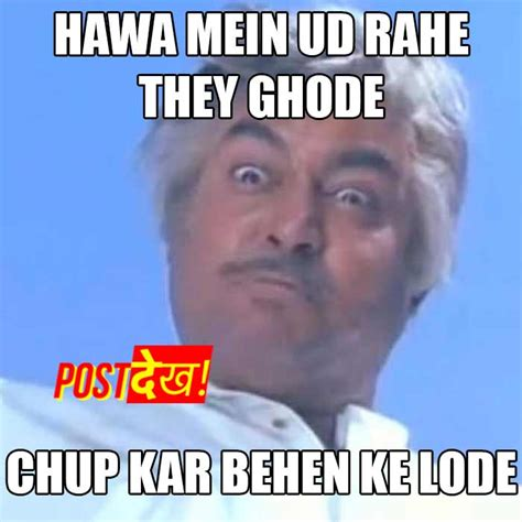 Hindi Meme Jokes - save these 10 memes for use in facebook comments and