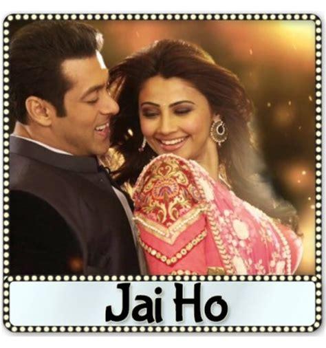 mp song jai ho photocopy karaoke jai ho karaoke download hindi mp3