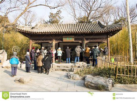 Asien China Peking Zizhuyuan Park Pavillon Leute