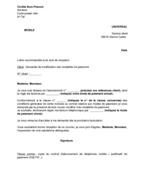 Demande De Paiement Lettre exemple gratuit de lettre demande modification modalit 233 s
