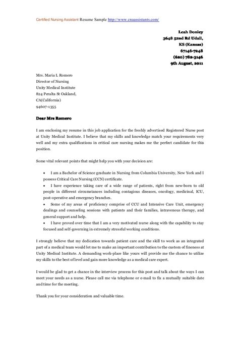 criminal justice cover letter 28 images objective