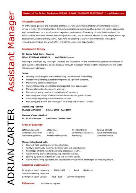 retail assistant manager resume berathen