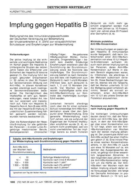 hepatitis b wann impfen impfung gegen hepatitis b