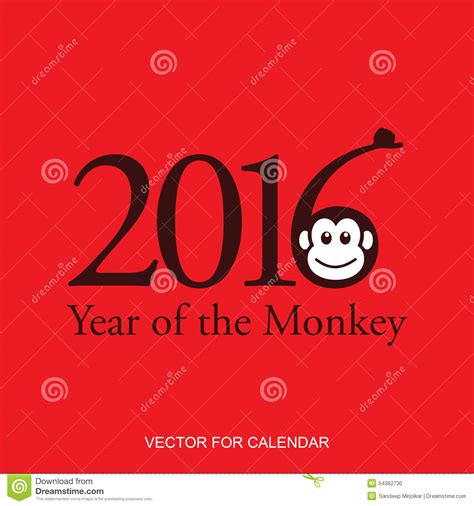 calendar 2016 free year of monkey calendar 2016 year of the monkey chinese zodiac sign