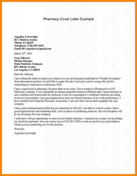 Cpver Letter Cover Letter For Pharmacy Technician Cover Letter Exle
