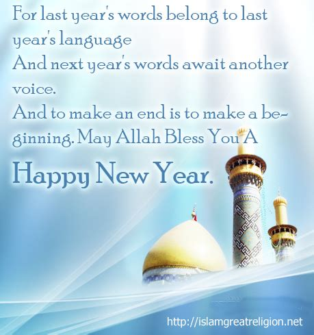 islamic new year wishes message happy new year islam world s greatest religion