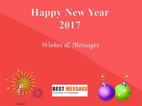 happy new year 2017 wishes best new year wishes quotes