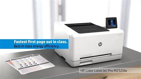 Printer Hp Color Laserjet Pro M252dw hp color laserjet pro m252dw renkli lazer yaz箟c箟 b4a22a