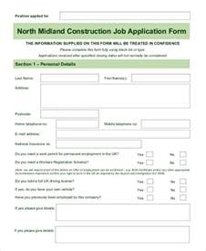 work application template blank application 8 free word pdf documents