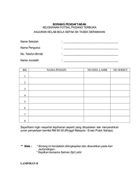 format berita acara pertandingan futsal kertas kerja futsal 5 sebelah