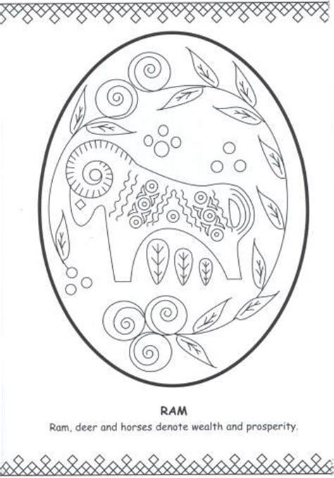 how to draw pysanky