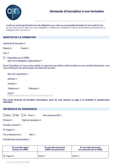 Demande De Congé Bonifié Lettre Type Fiche Demande De Cong 195 169