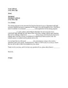 nursing student recommendation letter sle quotes