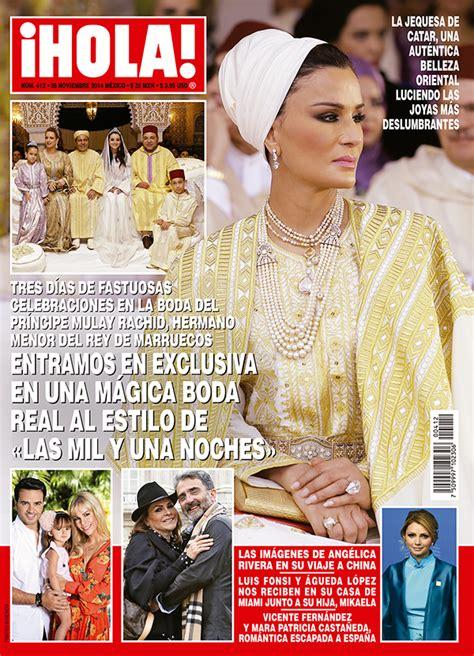 mara patricia castañeda esposo en 161 hola la espectacular belleza de la jequesa de catar
