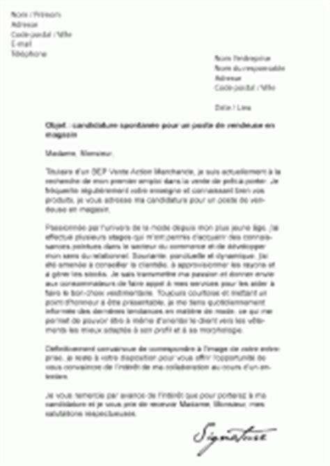Lettre De Motivation Vendeuse Chez Nespresso Mod 232 Les De Lettres De Motivation Pour Le Commerce Et La Vente