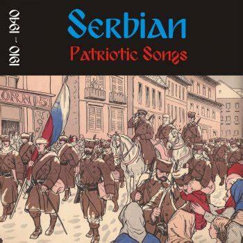 beograd serbian ensemble krece se ladja francuska tamo daleko testo serbian ensemble mtv